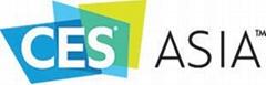 2019年亞洲國際消費電子展覽會(CES ASIA)