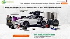 2018年巴西國際消費電子及家電展覽會