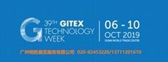 2019年中東迪拜國際通訊及消費電子信息展(GITEX)