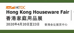 2019年香港家庭用品展览会