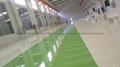 食品廠專用防霉抗菌型環氧地坪