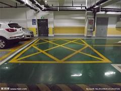 車庫地坪漆