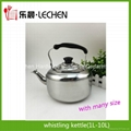 Stainless Steel Whistling Kettle Water Kettle Tea Pot 1L-10L 1
