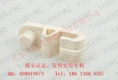 TJL08電纜挂鉤