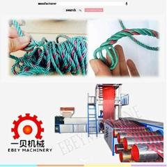 數控塑料撕裂帶(打包繩)機組