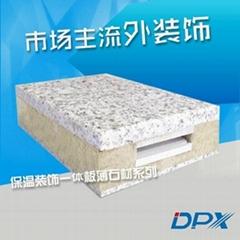 Building wall insulation board