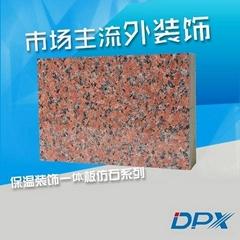 exterior wall phenolic insulation board