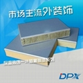 DPX insulation board