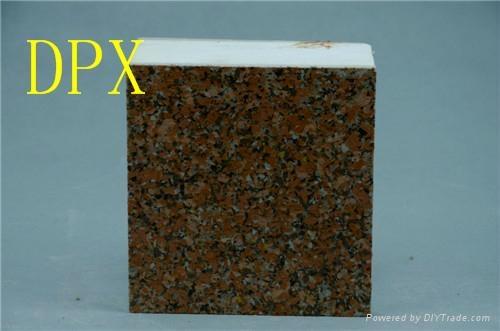 外墙岩棉保温酚醛泡沫板 2