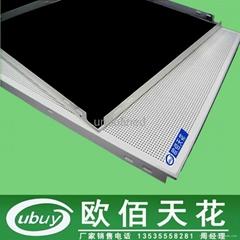 600*600微孔吸音办公室吊顶铝扣板