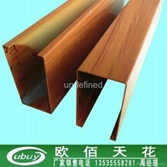 50*100规格仿木纹铝方通吊顶材料