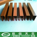 50*100規格仿木紋鋁方通吊頂材料 2