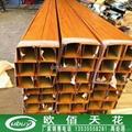 50*100規格仿木紋鋁方通吊頂材料 4