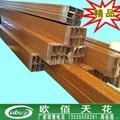 50*100規格仿木紋鋁方通吊頂材料 5
