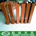 U槽型長條木紋鋁方通吊頂 3