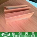 U槽型長條木紋鋁方通吊頂 4