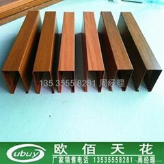 U槽型长条木纹铝方通吊顶