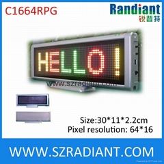 Rechargeable battery powered led scrolling sign