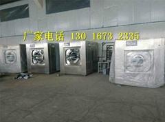 賓館洗衣設備