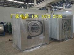 水洗廠洗衣設備