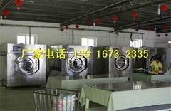 水洗廠洗衣機