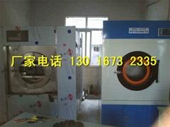 優質工業洗衣機