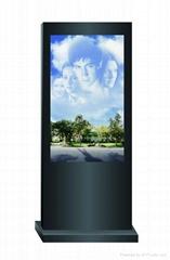Backlit Film for UV Ink