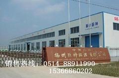 Yangzhou Jusheng Rope Cable Co.,Ltd