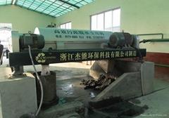 杭州洗沙场水洗泥沙脱水分离机