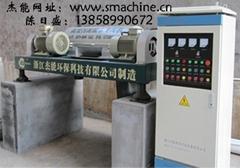 印染污水处理设备LWJ650污泥脱水机 卧螺沉降式离心机