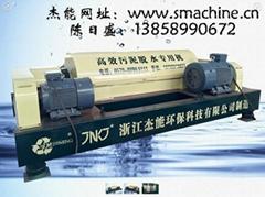 工业电镀废水处理设备 LWJ450 650电镀工业污泥脱水机