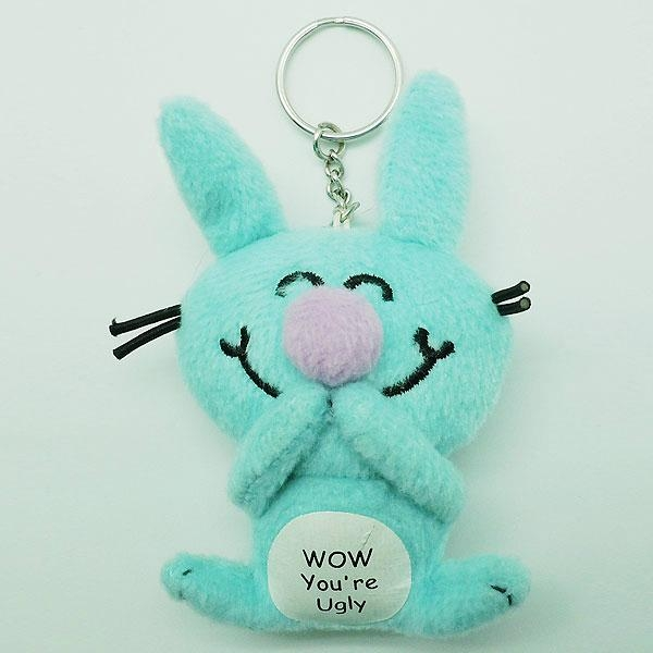 Cheap plush promotion gift toy keychain toy  3