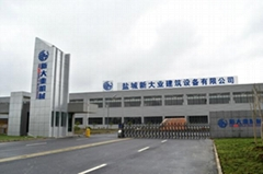 Yancheng New World Construction Machine Co., Ltd