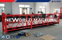 Custom Suspended Working Platform Safety