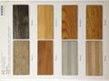 廠家佛山直銷防水耐磨辦公室商鋪石塑地板 4