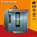 100% manufacturer supplier hot selling