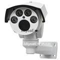 MiyeaEYE 1080P AHD Zoom Camera Outdoor IR Ptz Camera 10X Zoom Middle Speed  1