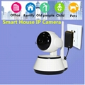 720P HD smart phone remote control home ip camera,plug and play 1