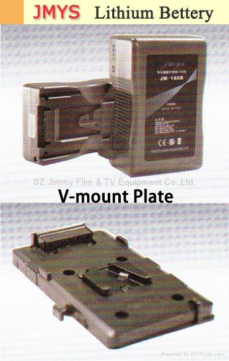 锂电池电池扣板 3