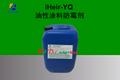 艾浩爾油漆防霉劑iHeir-Y