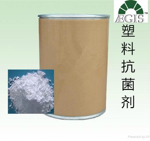 廣州塑料抗菌劑食品級 1