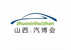2015中国(山西)汽车用品及改装展览会