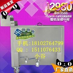 商用电动油水分离油条机