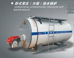 常壓(冷凝)熱水鍋爐