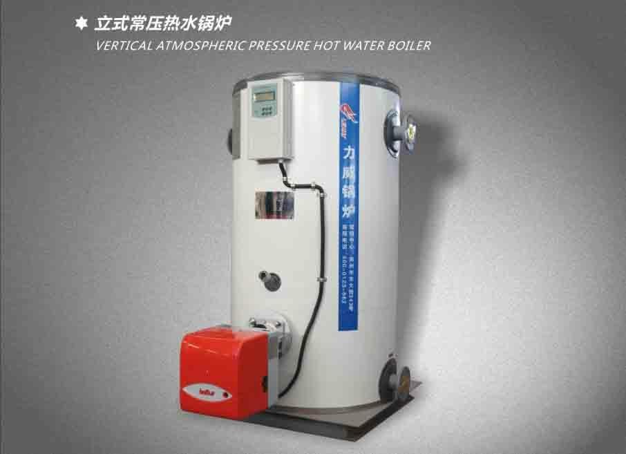 河南力威立式常壓熱水鍋爐 1