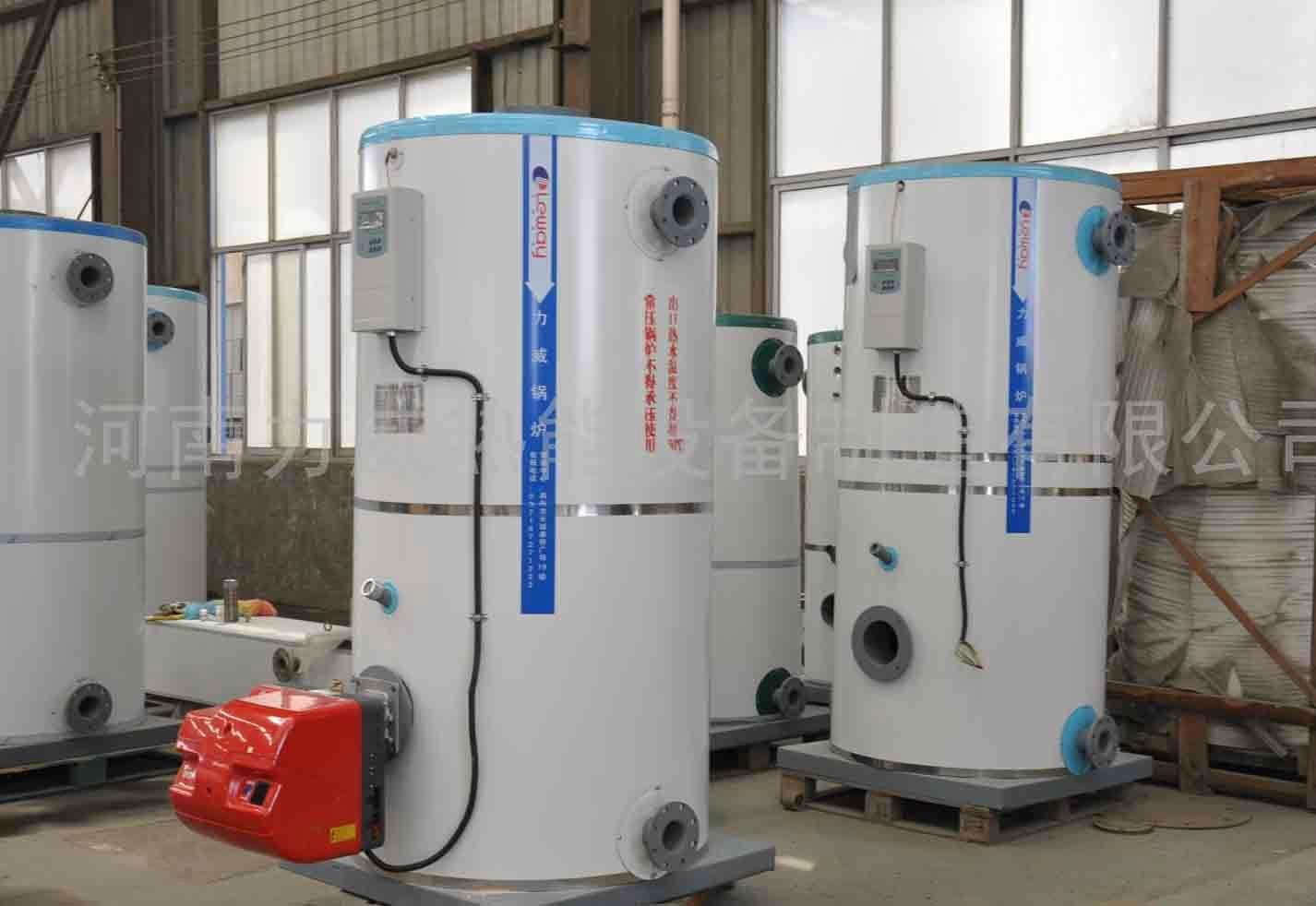 河南力威立式常压热水锅炉 3