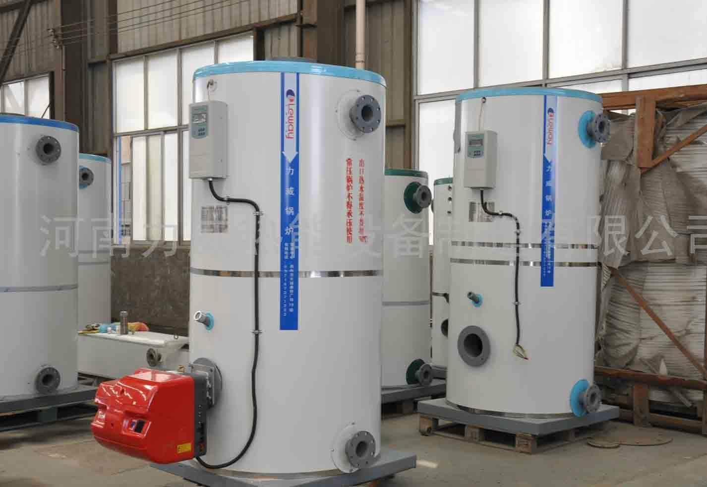 河南力威立式常壓熱水鍋爐 3