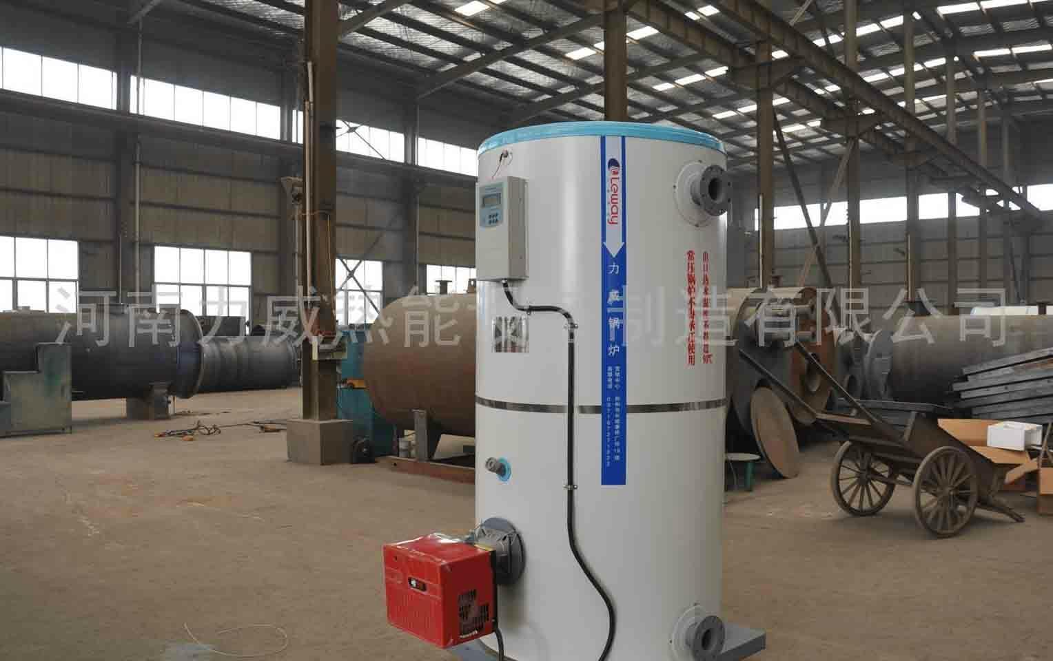 河南力威立式常压热水锅炉 4