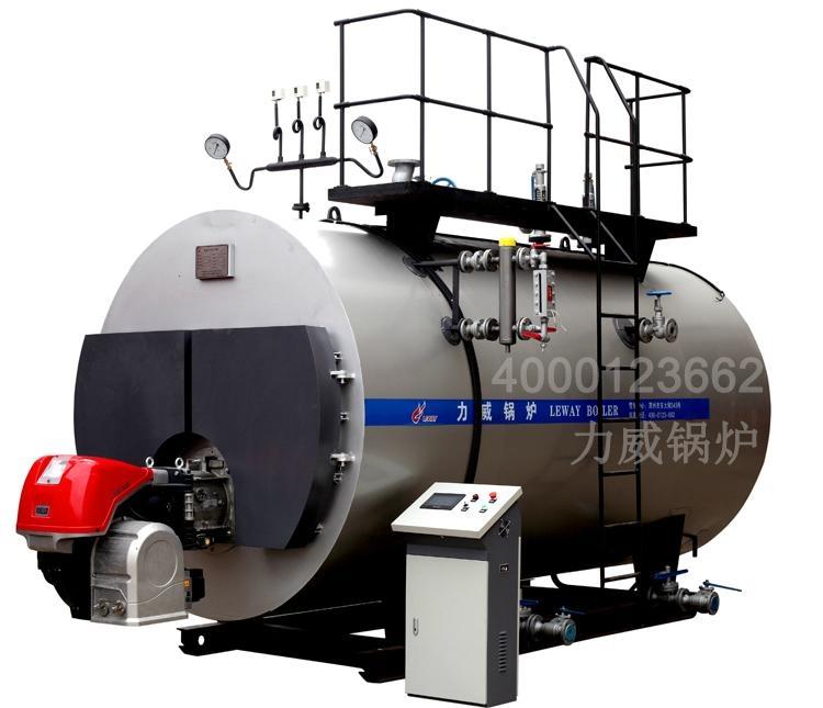 冷凝式蒸汽鍋爐 1