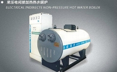 常壓電間接加熱熱水鍋爐